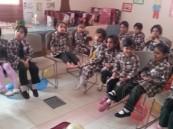 """روضة جمعية """"العمران"""" تنفذ زيارة للمدرسة الثانية للبنات بالعمران"""