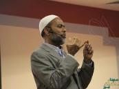 مسابقة الدورة القرآنية لـ420 من متحدثي الإنجليزية