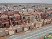 نظام خاص لمراقبة الأراضي والمساكن وضبط أسعارها
