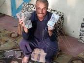 مقيم مصري أجره لا يتجاوز 10 ريالات يعيد 50 ألفاً لذوي مسنة سعودية