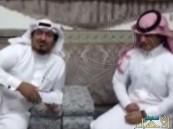 بالفيديو.. سعودي يسترضي زوجته الأولى بـ 100 ألف بعد زواجه من ثانية