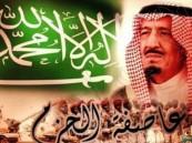"""تعرّف على أبرز ما حققته """"عاصفة الحزم"""" وأهداف عملية """"إعادة الأمل"""" في اليمن"""