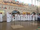 """""""قرطبة"""" الابتدائية تستضيف مشرفي وقادة مدارس """"تطوير"""" من جميع أنحاء المملكة"""