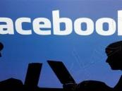 فيس بوك: 1,44 مليار مستخدم نشط شهرياً منهم 1,25 مليار عبر الموبايل