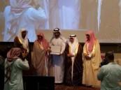 """""""السعودية"""" للقرآن الكريم تمنح ابن الأحساء """"الضامر"""" جائزة التميز البحثي"""