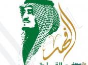 """بالصورة… الكشف عن رسالة سرية من الملك خالد لأخيه """"فهد"""" قبل رحيله"""