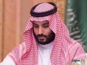 وزير الدفاع يعزي أسرة الشهيد آل الفقيه ويوجه بصرف مليون ريال لهم