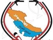 """""""قرية السابلة"""" تلحق بركب المدن الأحوازية الثائرة ضد الاحتلال الإيراني"""