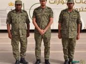 شاهد بالصور… الزي الميداني المموّه الجديد لقطاع الجوازات