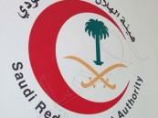 بالأسماء.. تعيين 487 مواطناً من حملة الدبلومات بالهلال الأحمر