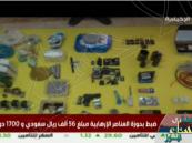 """""""الداخلية"""": إحباط محاولات إرهابية حاول تنفيذها 93 شخصاً وامرأة"""