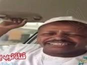 بالفيديو…مقيم سوداني يطلب من الملك سلمان سلاحاً حتى يقاتل الحوثيين