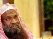 """الكلباني متندراً على """"الخطوط السعودية"""": """"لو جا غبار ثاني احتاست إلى رمضان"""""""