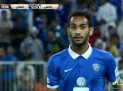 عبد الله عطيف يغيب عن الهلال 6 أشهر بسبب الرباط الصليبي