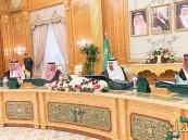 """مجلس الوزراء يوافق على تنظيم """"الهيئة السعودية للمحامين"""""""