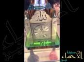 """بالفيديو … غضب بسبب """"شيشة"""" على شكل ساعة """"مكة"""""""