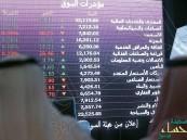 فتح سوق الأسهم للأجانب في 15 يونيو