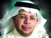 """بقرار وزاري… تعيين ابن الأحساء """"الجريان"""" في جامعة الملك فهد للبترول"""