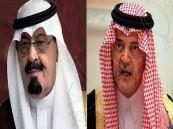 """بالفيديو… لحظة بكاء """"سعود الفيصل"""" في مجلس الشورى على الملك عبدالله"""