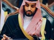 محمد بن سلمان يوجه بصرف مليون ريال لأسر شهداء المواجهات مع الحوثيين