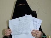 مسنة يضعها أبناؤها في دار إيواء ويرفضون إعالتها بعد استيلائهم على أموالها
