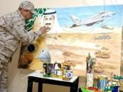 """بالصور.. رقيب عسكري يبدع لوحةً معبرةً عن """"عاصفة الحزم"""".. ويرفض مبالغ كبيرة للتنازل عنها"""
