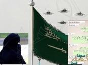 زوجة عسكري سعودي تحرِّم نفسها عليه إن لم يحضر رأس الرئيس اليمني المخلوع