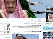 """عاصفة الحزم """"الإلكترونية"""" تخترق حساب قناة """"العالم"""" الإيرانية على """"تويتر"""" و""""يوتيوب"""""""