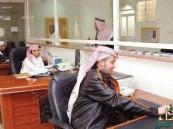 العدل تدعو المتقدمين على وظائفها لطباعة موعد المقابلة الشخصية