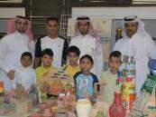 """مدرسة الأمير """"سعود بن نايف"""" الابتدائية تنفذ معرض """"النشاط الطلابي"""""""