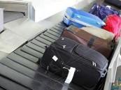"""""""الخطوط السعودية"""" تعتمد وسيلة آمنة لنقل ومناولة حقائب الركاب دون تدخل بشري"""