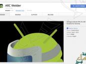 جوجل تطلق أداة جديدة لتشغيل تطبيقات أندرويد على أجهزة الحاسب