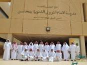 خبراء: مدارس الأحساء بيت خبرة وأُنموذج ناجح في تنفيذ المشاريع التربوية