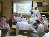 """ثانوية """"الملك فهد"""" تقيم برنامج تدريبي لتصميم الدروس ببرنامج """" keynote """""""