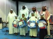 بالصور مدرسة الإمام مسلم الابتدائية تكرم عددا من طلابها المتميزين والمعلمين المتقاعدين