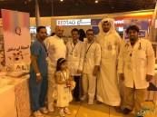 مركز صحي شعبة المُبرز يُشارك بفعاليات يوم الصحة العالمي 2015م