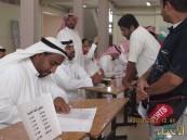 ابتدائية الغزالي تعقد الجمعية العمومية للآباء والمعلمين