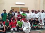 ختام الدوري المدرسي في ثانوية الحرمين بالجوائز والمكافآت