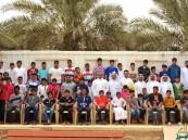 """طلاب """"جامعة الملك فهد"""" بالأحساء يقيمون """"ملتقى المحبة الثاني"""""""