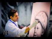 """التشكيلي """"الرضي"""" يُشارك في مهرجان شرم الشيخ الدولي الثالث"""