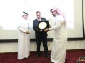مركز الملك عبدالله العالمي للأبحاث يحتفي بمؤتمره الرابع بالباحثين