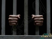 """بالصورة.. خطاب من سجين لمدير السجن يطلب المشاركة في """"عاصفة الحزم"""""""