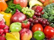 دراسة: المبيدات الزراعية في الخضار تؤثر على خصوبة الرجل