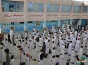 """""""تعليم نجران"""" يعلن موعد انتهاء العام الدراسي في جميع المدارس"""