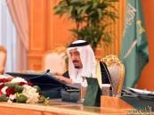 """بالصور.. الملك سلمان يرأس جلسة """"الوزراء"""".. والمجلس يشيد بما قدمته """"عاصفة الحزم"""""""