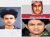 من هو يزيد أبو نيان مرتكب جريمة شرق الرياض؟