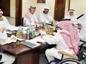 مجلس إدارة جمعية المعاقين بالأحساء يناقش خطته الخمسية الاستراتيجية المقبلة