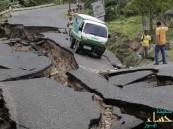 """زلزال """"نيبال"""" يرفع حصيلة الضحايا إلى 3218 قتيلاً"""