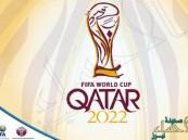 قطر تسعى لتسكين مشجعي مونديال 2022 فوق الماء