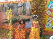 """بالصور 150 طفلة يتعرفون على الفصول الأربعة بروضة """"بر"""" الهفوف"""